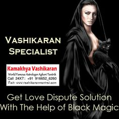 Vashikaran Astrology Remedies