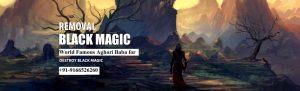 Black Magic Removal Specialist