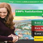 Love Marriage Spells Baba ji
