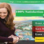 Love Marriage Spells Baba ji