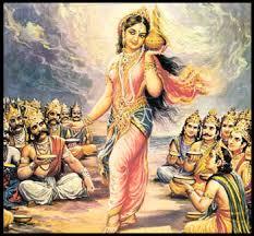 Mohini Mantra for Love