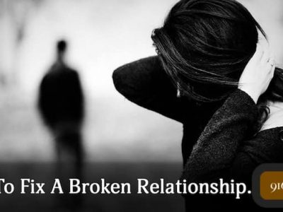 How to Fix Broken Relationship